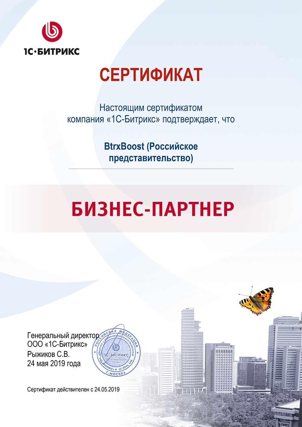 ru дата регистрации домена