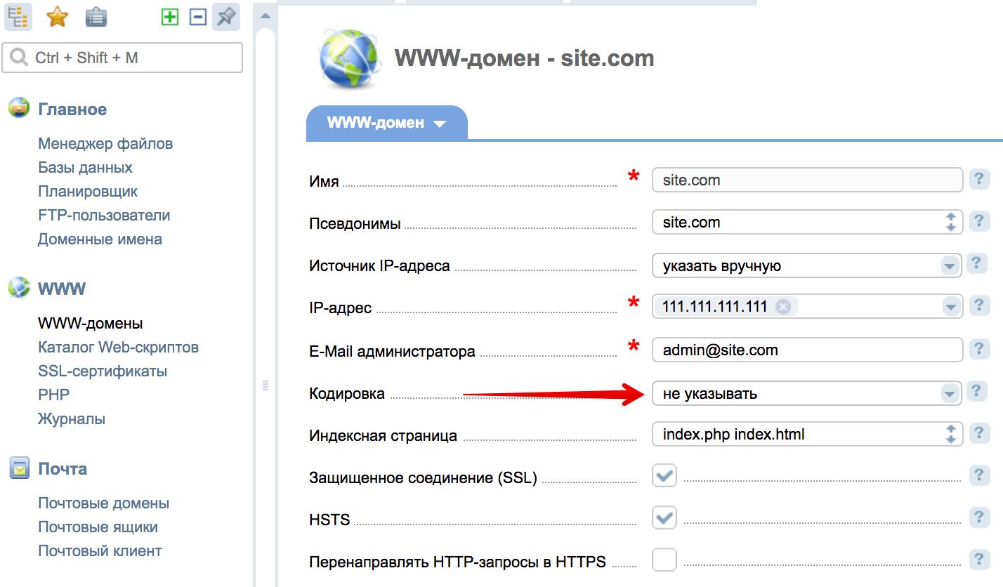 хостинг сайтов с ftp доступом