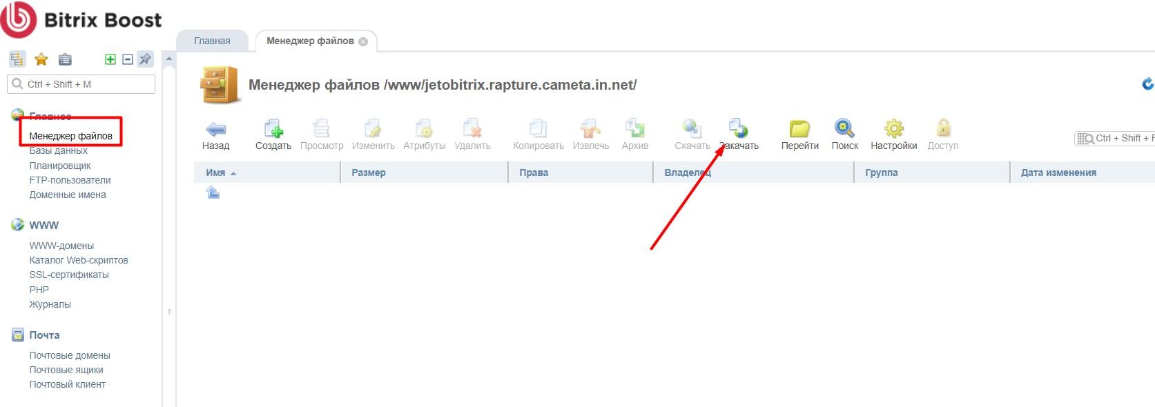 хостинг майнкрафт серверов 1 слот 7 рубля